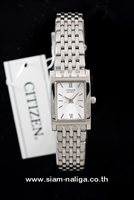 Picture of CITIZEN (EJ6050-58A)