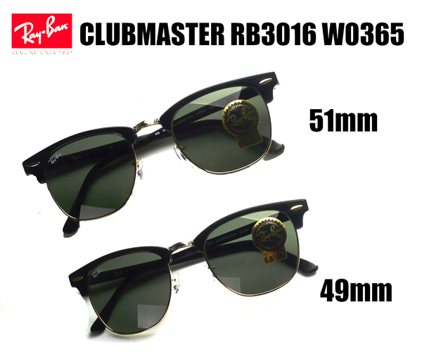 ray ban clubmaster measurements l90y  ray ban 3016 measurements