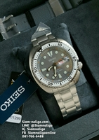 Picture of SEIKO Prospex Zimbe Limited Edition  SRPA19K
