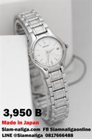 Picture of SEIKO LADY SXD513J1  Made In Japan