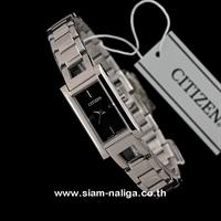 Picture of CITIZEN (EX0340-52E)