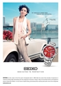 Picture for category SEIKO หญิง