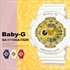 Picture of CASIO Baby-G  BA-111GGA-7A Limited Girl Generation