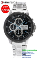 Picture of SEIKO  Chronograph  SKS501P1