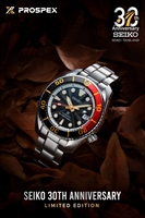 Picture of Seiko Prospex Thailand 30th Anniversary Limited Edition Isan (North Eastern) SPB247J